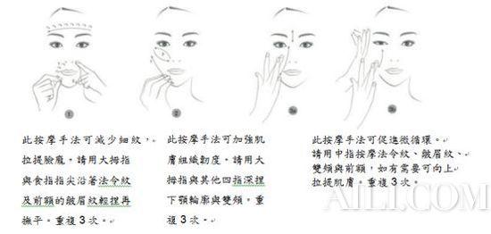 轻熟龄肌保养加上这一步抚平细纹肌肤更Q弹