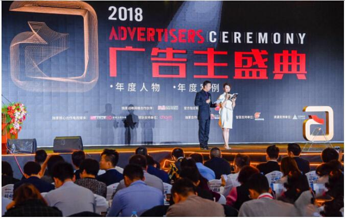"""蓝瀚互动助力国航喜提长城奖""""年度数字营销案例""""奖"""