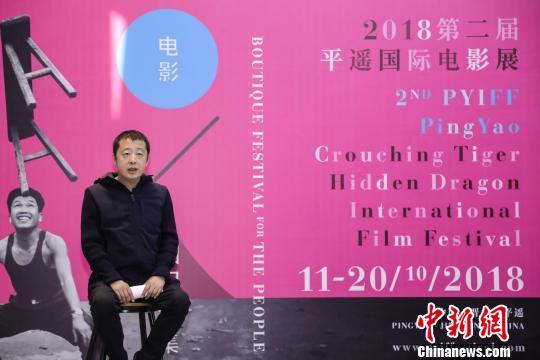 贾樟柯详解第二届平遥国际电影展各项看点