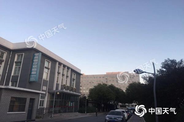 霜降节气北京重现蓝天 周四全市大部有雨气温下跌