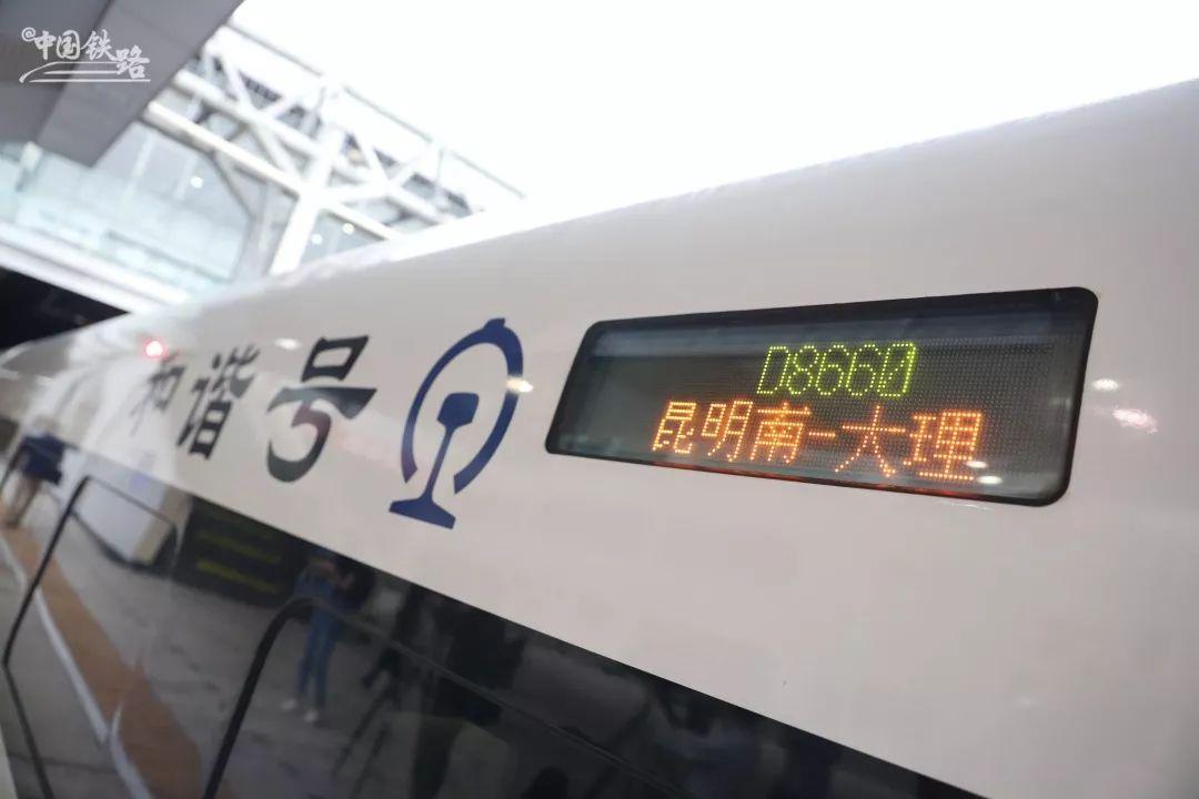 美国铁杆火车迷定居大理十年 乘火车走遍中国大陆所有省区