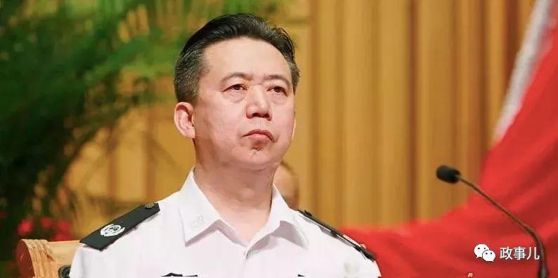 公安部原副部长孟宏伟,一重要资格被撤