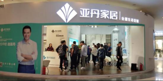 亚丹家居瓷板衣柜引爆陶瓷行业,投资者纷纷加盟