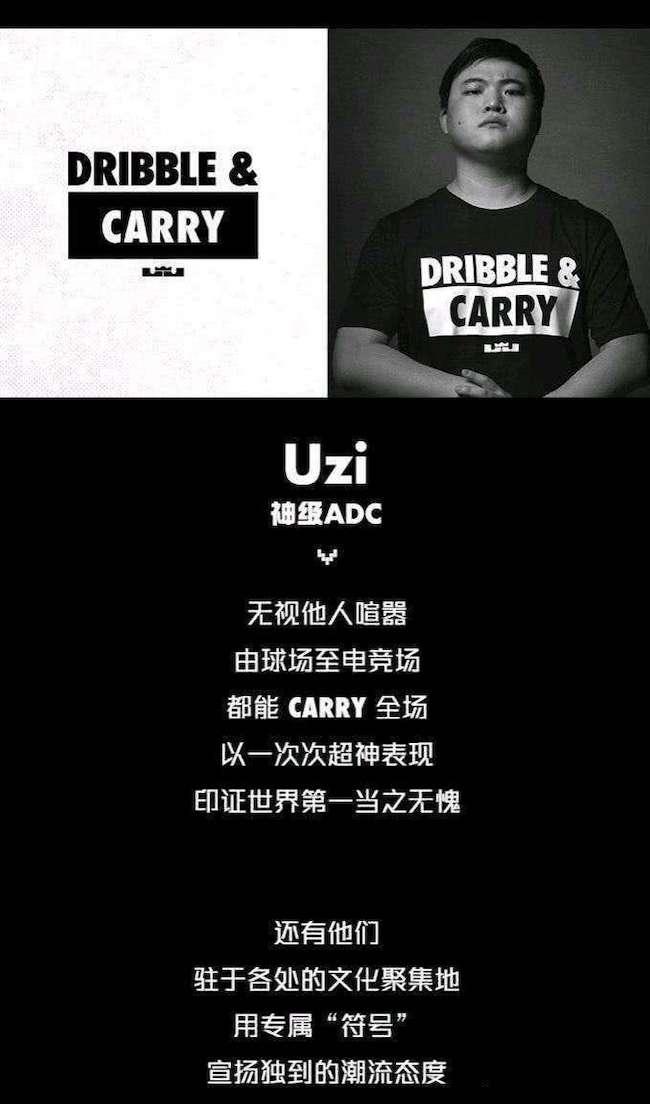 王思聪的iG刷屏了,S8夺冠和中国电竞你该知道的5件事