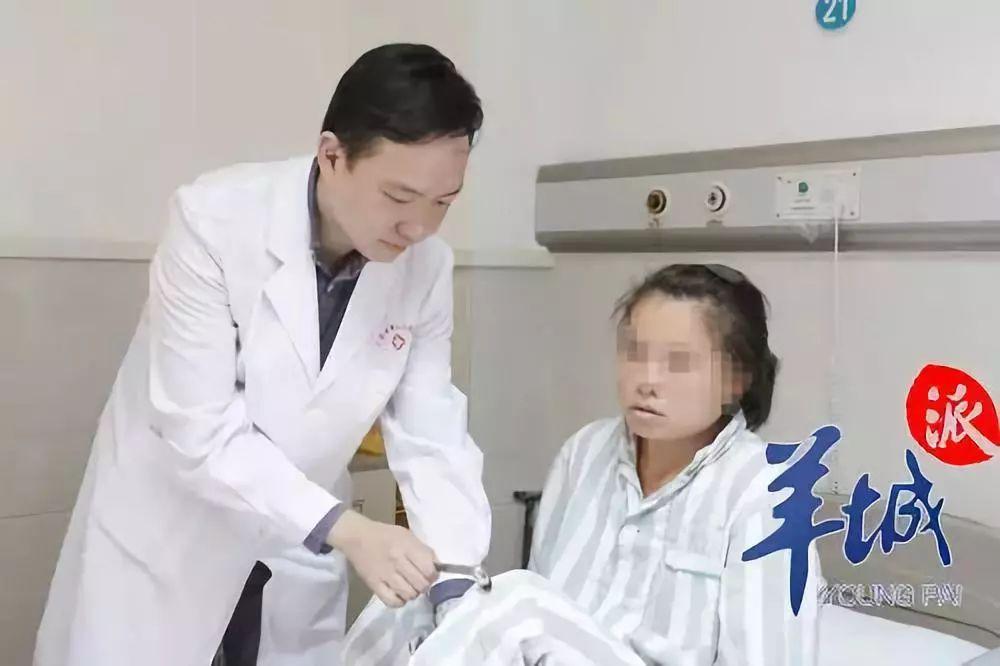 不要再乱找人按摩了!广州女白领因此四肢瘫痪