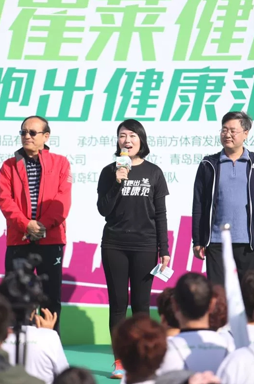 昨日,3500余人世博园内为健康开跑
