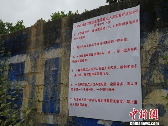 """为彻底铲除犯罪土壤,儋州市出台""""七个一律""""措施。 王子谦摄"""