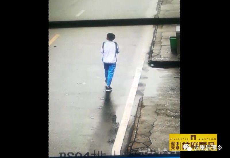 偷玩手机挨打后萍乡14岁少年离家出走