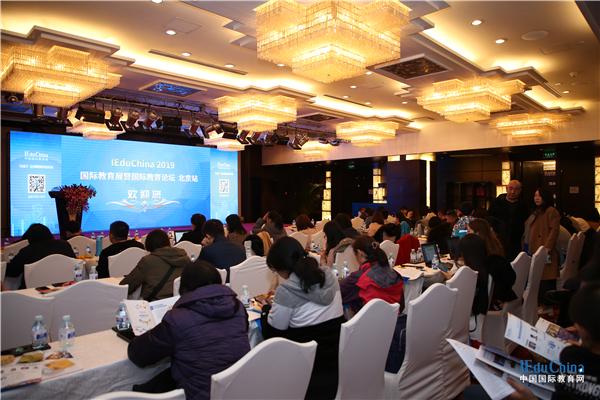 IEduChina2019国际教育展在北
