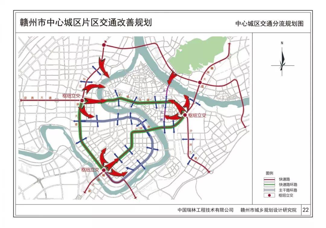 道路工程建设规划图   公共交通建设规划图   赣州交通将迎来大发展!
