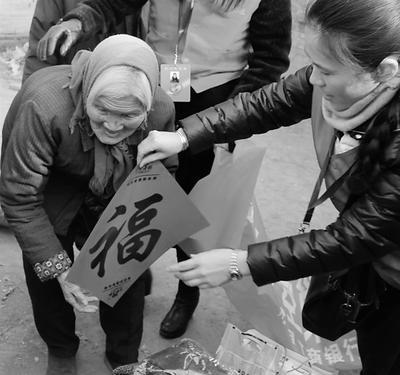 保定博野7年持续救助60多位孤残老人