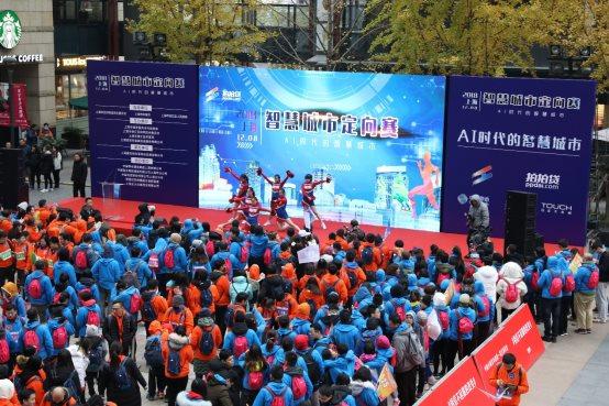拍拍贷助力2018上海智慧城市定向赛 展现智慧金融独特魅力