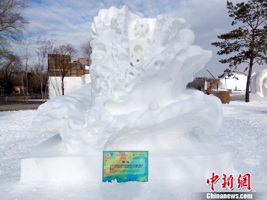第十九届黑龙江省雪雕比赛作品哈尔滨雪博会供图