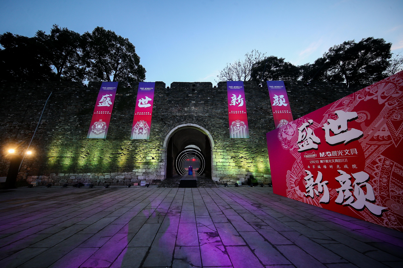 文具行业首个天猫超级品牌日,晨光点亮金陵古城墙