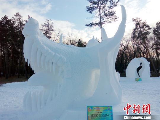 第十九届黑龙江省雪雕比赛落幕《仲兽》夺冠