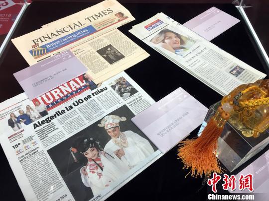 图为重庆市川剧院收藏的赴外演出报刊。 张颖绿荞摄
