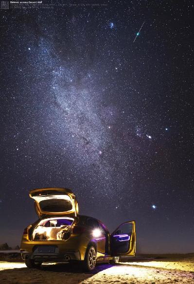 双子座流星雨极大之夜,一颗偶发的群外流星恰好穿过彗星46p/wirtanen.
