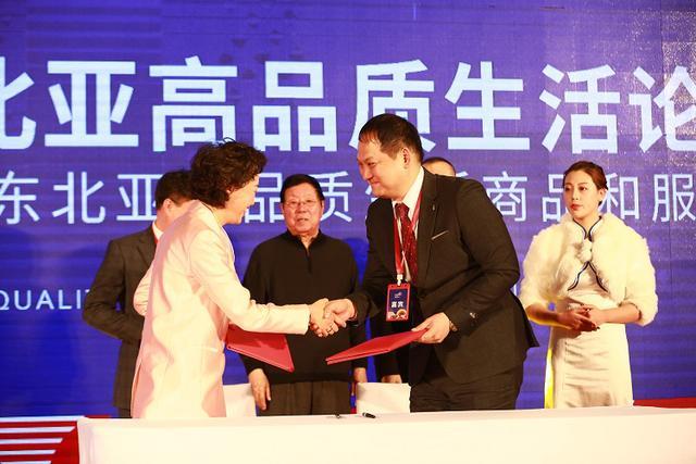 品质和平,致敬美好:探秘第二届东北亚高品质生活节!