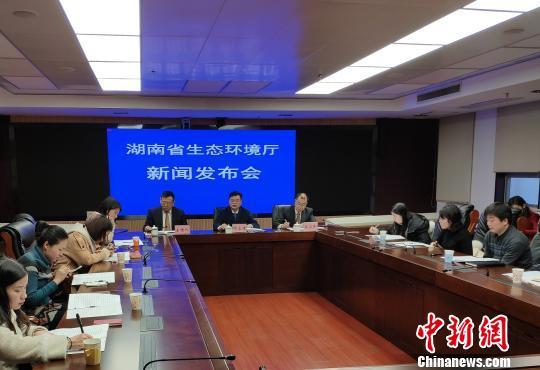 湖南2018年立案查处4378起环境违法案件罚金3.24亿元