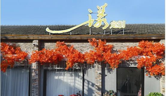 义乌婚纱租赁_义乌火车站图片