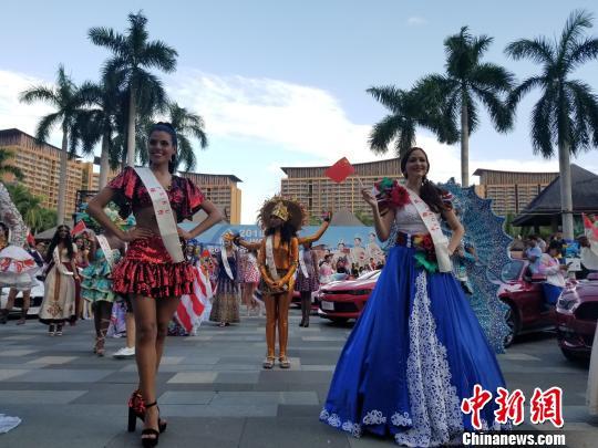 第十九届海南国际旅游岛欢乐节三亚闭幕