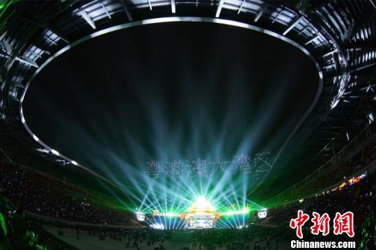 粤港澳大湾区(肇庆)光影艺术节跨年狂欢主办方供图摄
