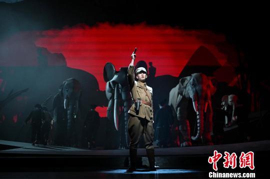 沈石溪作品改编《最后一头战象》登台国家大剧院