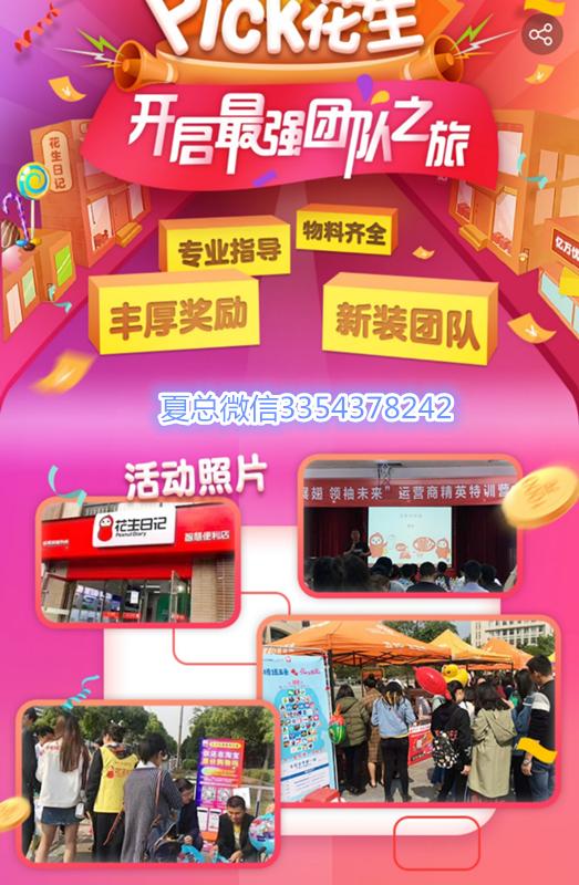 微信图片_20190115104302_副本.png