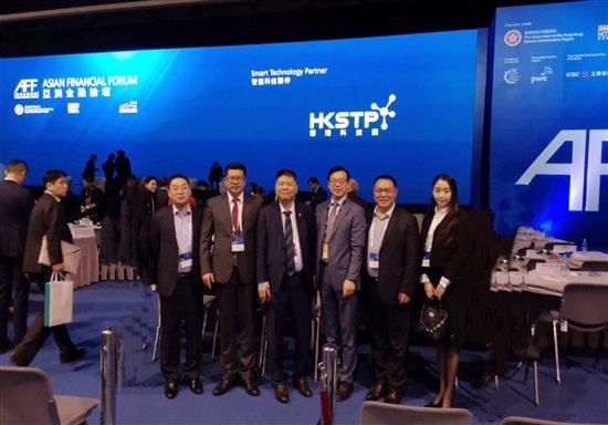 2019亞洲經濟論壇_...鑫e融受邀出席2019年亞洲金融論壇