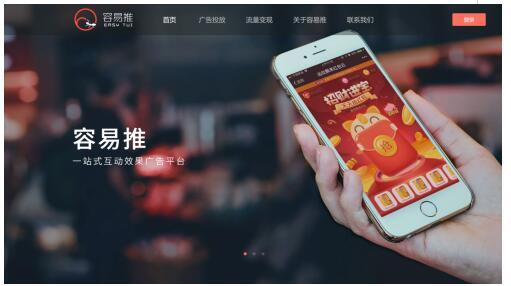 专访东信时代 IMD 总经理谷岩:MarTech深入落地将迎来移动营销广告发展的新机遇-CNMOAD 中文移动营销资讯 4