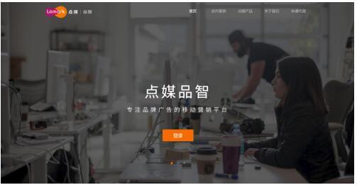 专访东信时代 IMD 总经理谷岩:MarTech深入落地将迎来移动营销广告发展的新机遇-CNMOAD 中文移动营销资讯 2