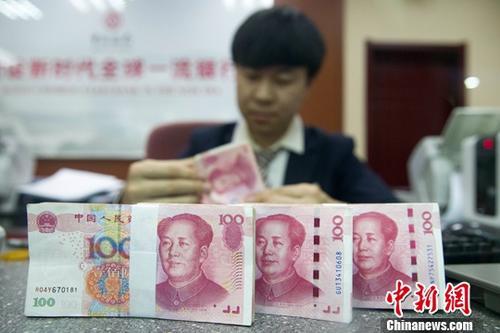 11月5日,人民币中间价涨势延续。中国外汇交易中心报人民币对美元汇率中间价为6.8976,较前一交易日大幅上调395个基点,重新返回6.8区间,创下近一个月以来的最高值。图为11月1日,山西太原一银行工作人员正在清点货币。<a target='_blank' href='http://www.chinanews.com/'></p><p class=