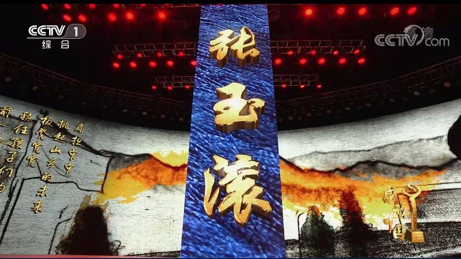 """""""感动中国""""年度人物评选活动举办17年来,有16位河南人获此殊荣"""