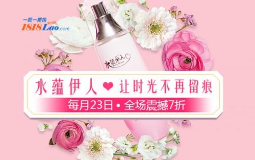 http://www.k2summit.cn/jiankangzhinan/339233.html