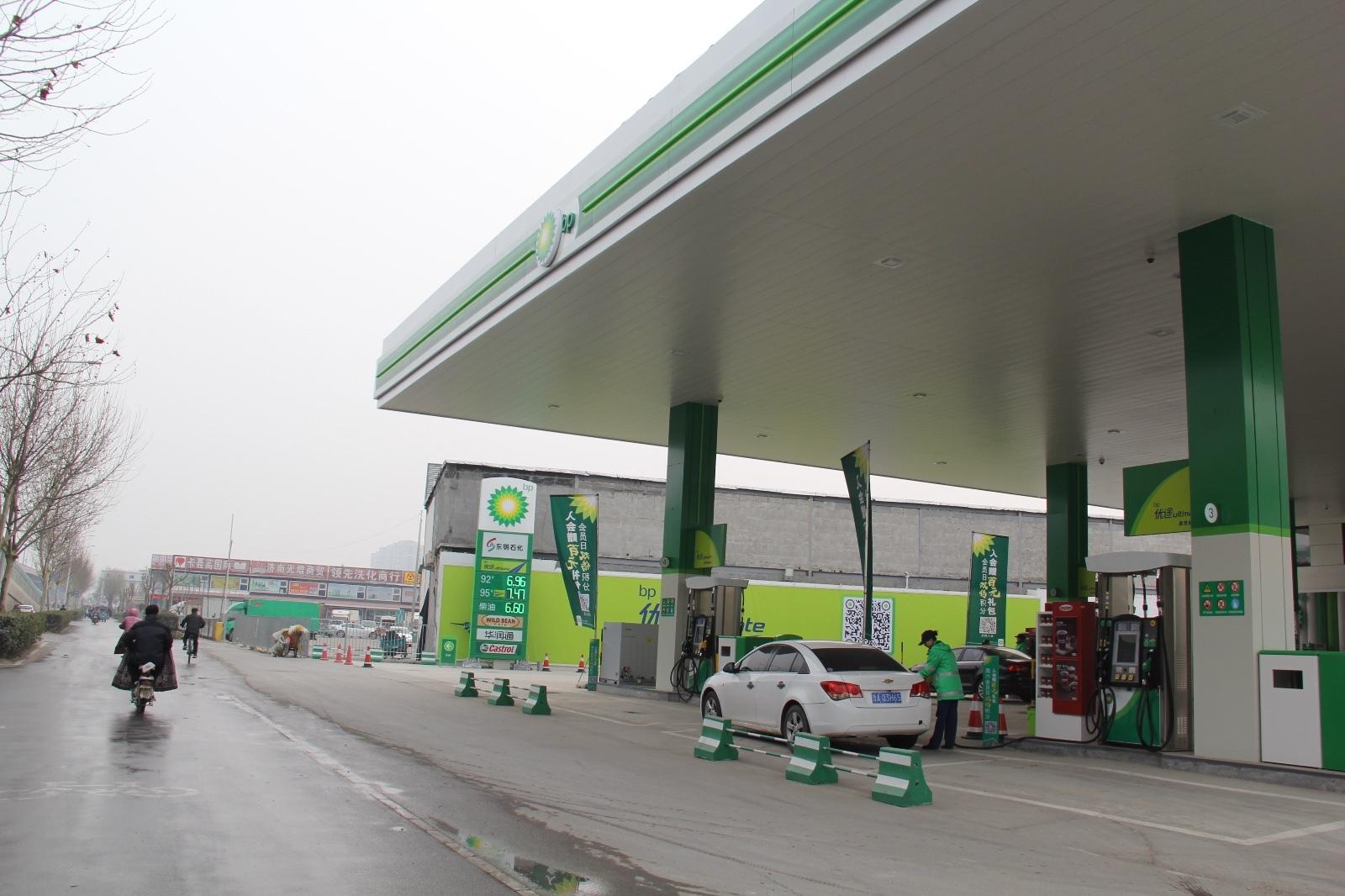 高能!跨国石油巨头BP首家全新品牌加油站落户济南槐荫