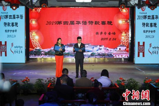 第四届华语诗歌春晚在古城拉萨分会场上演