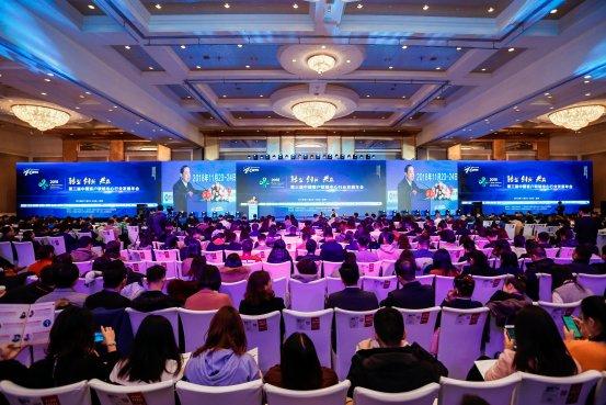 2019年(第四届)客户联络中心行业华东峰会3月