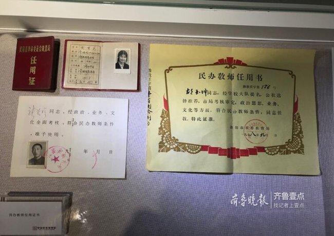 看望!中国教师博物馆落户曲阜,占地5.2万平方米