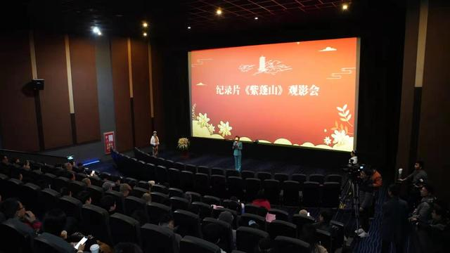 五集人文纪录片《紫蓬山》3月1日在合肥盛大首映