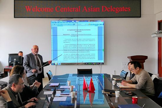原标题:国际马铃薯中心中亚区域代表会