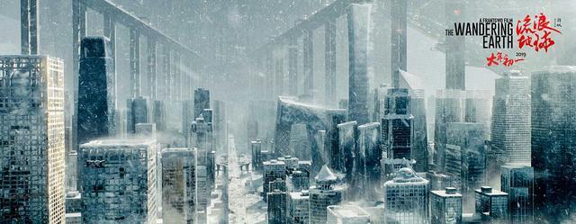 科幻小说可视化,《三体》的幻想国度触手可及