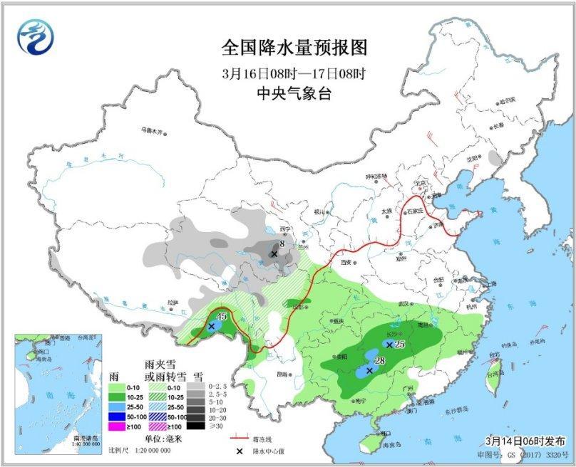 北方地区多冷空气活动 西藏青海有较强降雪_海南频道
