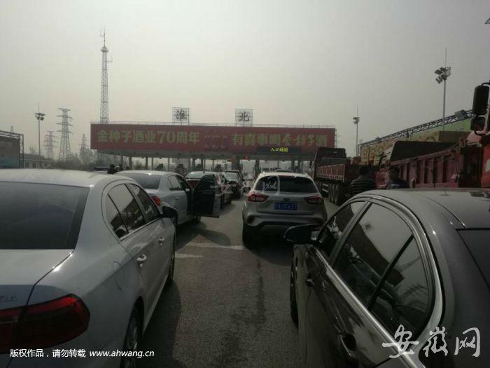 目前淮北市大雾弥漫,京台高速淮北入口封闭。