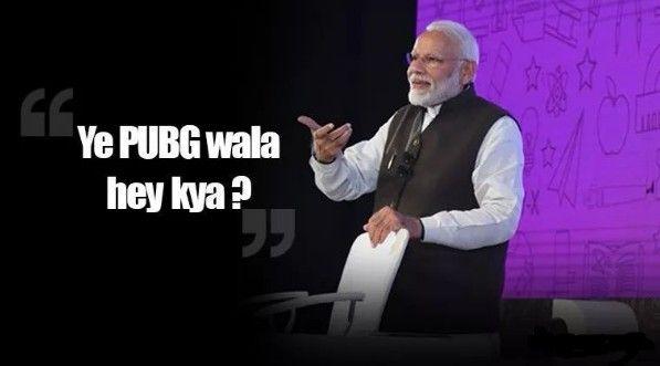 印度撤销PUBG游戏禁令:总理莫迪一句话将它变成国民游戏[视频][多图]图片1