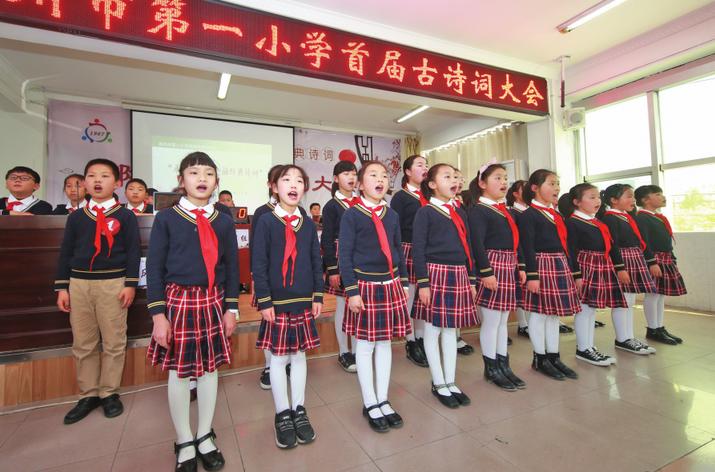滁州:承国学精粹 诵经典诗词