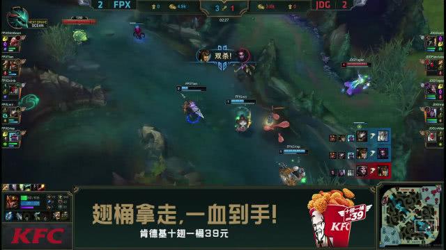 JDG上演黑8奇迹鏖战五局成功晋级LPL春季赛总决赛