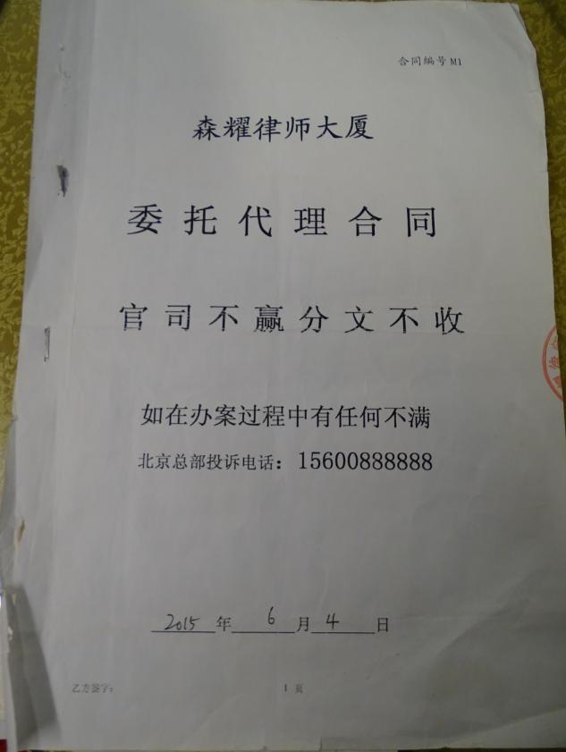 http://www.hljold.org.cn/wenhuayichan/77955.html