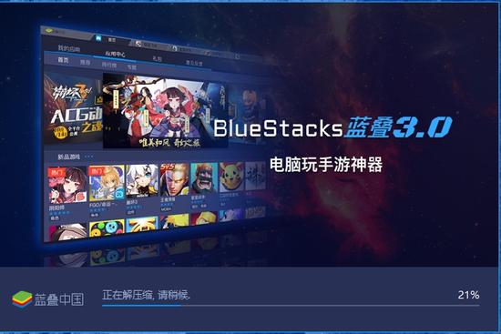 《蓝月传奇》icon,开始安装游戏,安装完毕后,点击图标,即可开始游戏