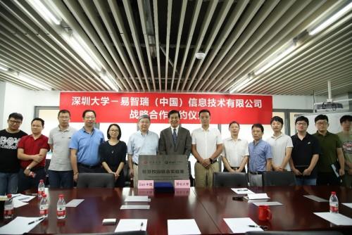 【环创】Esri中国携手深圳大学打造校企合作创新典范