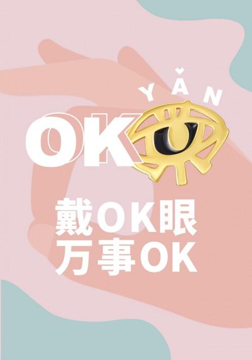 http://www.weixinrensheng.com/shishangquan/292979.html